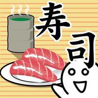 FunyaFunya's Sushi Pelmanism