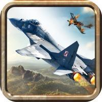 Air Fighter Gunner