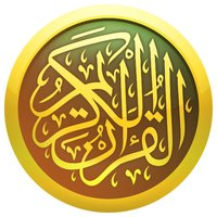 Al_Quran Al_Kareem