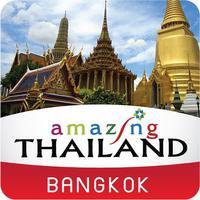 태국관광청 : 방콕.