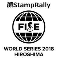 ENJOY! FISE HIROSHIMA2018