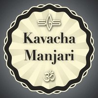 Kavacha Manjari App for iPhone - Free Download Kavacha