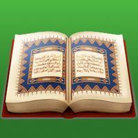 Kuran Kelimeleri