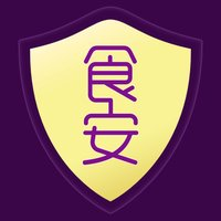 紫云·食安宝