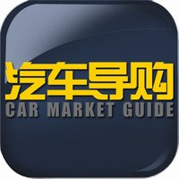 Car Guide Magazine