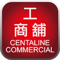 中原工商舖 Centaline Commercial