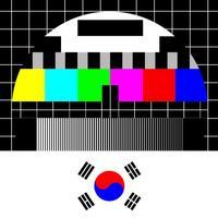 텔레 한국