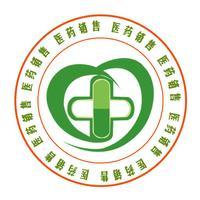 中国医药销售网平台