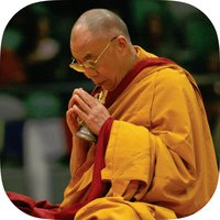 Teachings of His Holiness the Gyalwa Rinpoche