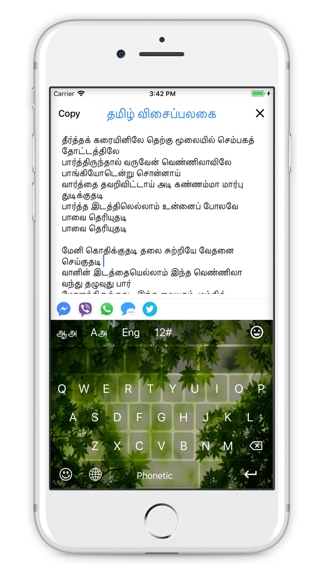 Free tamil fonts for iphone | Tamil99 Keyboard Help  2019-07-13