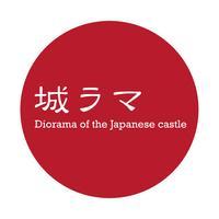Shirorama AR  - japanese castle dioramas