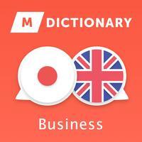 MDictionary Business (EN - JP)