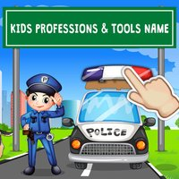 Kids Professions And Tools Puzzle