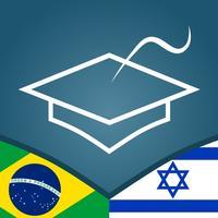 Portuguese-Hebrew AccelaStudy®
