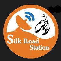 Silk Road Radio Station