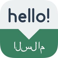 Speak Arabic - Learn Arabic Phrases & Words for Travel & Live in Morocco - Arabic Phrasebook
