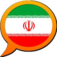 فرهنگ فارسی چند زبانه