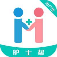 护士帮-网约护士平台