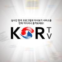 KORTV : Korean live TV, K-Pop, K-Drama