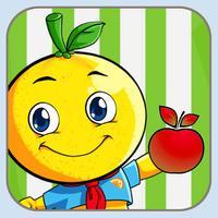 认水果-适合2岁、3岁、4岁学习认知大全