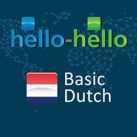 Learn Dutch Vocabulary (HH)