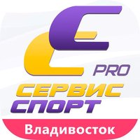 Сервис Спорт PRO Владивосток
