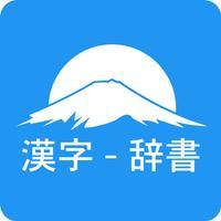 Kanji Master Skill - Học kanji thật dễ