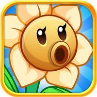 Flower War 2