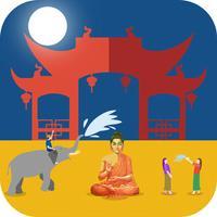 Thai Water Festival SongKran EduJis: SMART Stickers