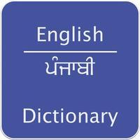 English to Punjabi.