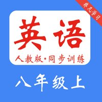 Middle School English Grade 8 in China - PEP