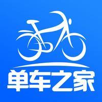 单车之家 - 共享单车户外骑行必备