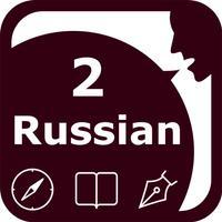 SpeakRussian 2 (6 Russian Text-to-Speech)