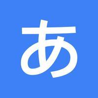 GOJUON - Alphabet of Japanese