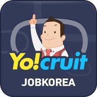 잡코리아 채용관리앱 Yo!cruit – 인사담당자 필수