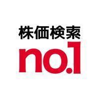 株価情報・経済ニュース おまとめアプリ 【株価検索NO.1】