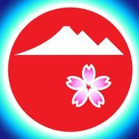 Mt hike west Japan