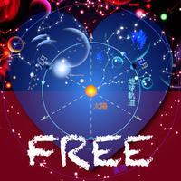 12星座爱情配对 FREE -简体