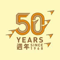 AAI & Chun Wo 50th Anniversary