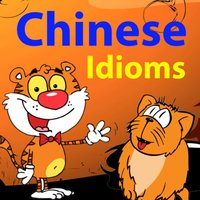 Learn Chinese Proverbs Idioms