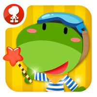 Children's Bilingual Picture Dictionary - Clothing - 2470