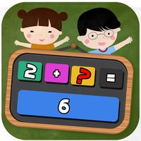 Go to School Free - Math Test, game brainstorm,Logical Reasoning for Adults & Kids