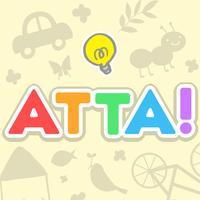 【ATTA!】頭が良くなる脳トレパズルゲーム~謎解きIQ絵探しパズル~