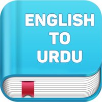 English to Urdu dictionary Best Free