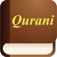 Quran Tukufu (Koran katika Kiswahili))