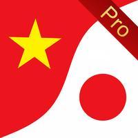 JVEDictPro - Từ điển Nhật Việt