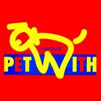 PETWITH東京