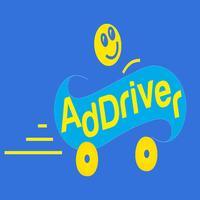 AdDriver Tracker