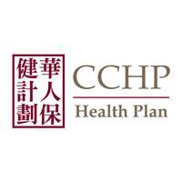 CCHP Member App