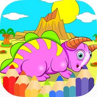 Dinosaur Planet Coloring Book Pages Kids & Adults